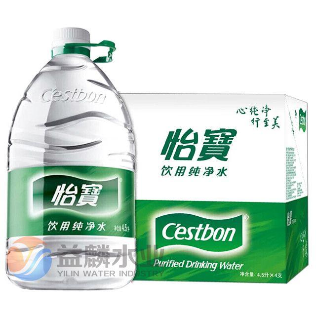 怡宝饮用纯净水4.5l_副本.jpg