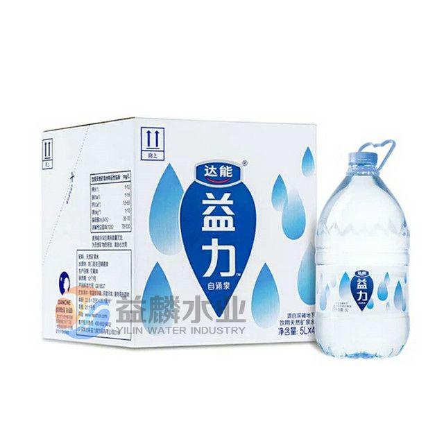 达能益力支装水5升_副本.jpg